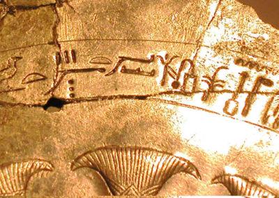PLATO DE PLATA (LOUVRE E 4886)