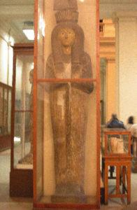Ataúd de la reina Ahmose-nefertary