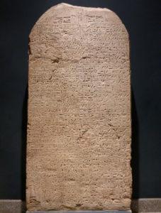 Estela del rey Kamose en la que conmemora su campaña contra los hicsos de Avaris.