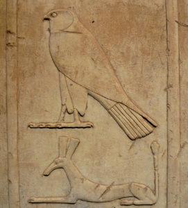 'Horus y Seth', encarnaciones del gobierno ordenado y del impulso descontrolado respectivamente