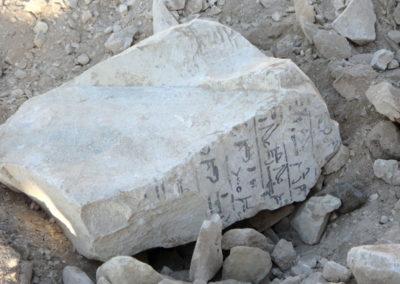 Fragmento de una de las paredes de la cámara sepulcral de Djehuty, con un capítulo del Libro de los Muertos.